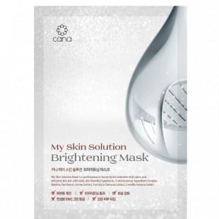 Mặt nạ dưỡng trắng da Cana My Skin Solution Brightening